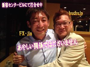 fx-jin_buchujp