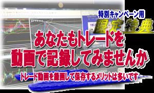douga_kyanpen_header01