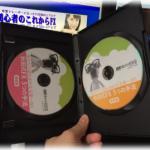 akitasiki_dvd02