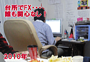 2010_180