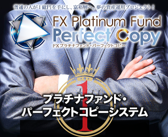 fx-platinum-fund-01-330