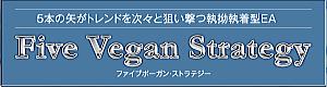 five-vegan-strategy-buchujp-300